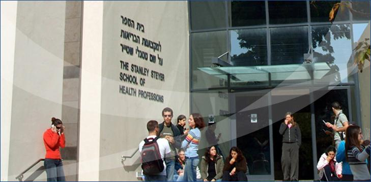 The Stanley Steyer School of Health Professions